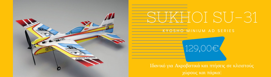 Kyosho Minium AD Profile Sukhoi SU-31 – Almost Ready to Fly (2)