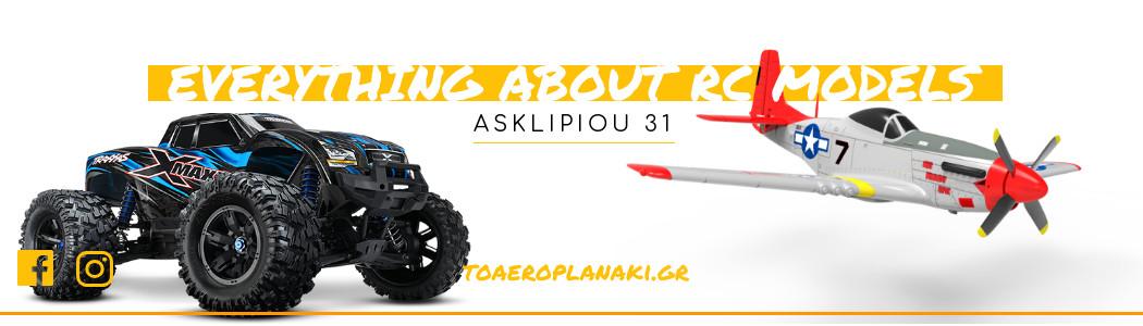 To AeroplanakiGR TELIKO