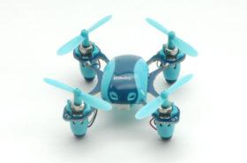 drone για δωρο
