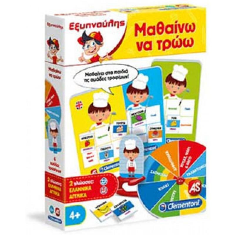 Παιχνίδια Για Μικρά Παιδιά