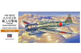 Συναρμολογούμενα Αεροσκάφη