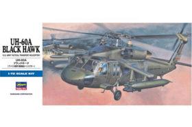 Ελικόπτερο Κατασκευή