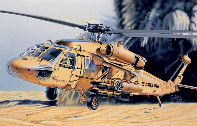 Συναρμολογούμενα Ελικόπτερα