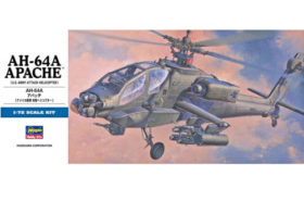 Συναρμολογούμενο Ελικόπτερο
