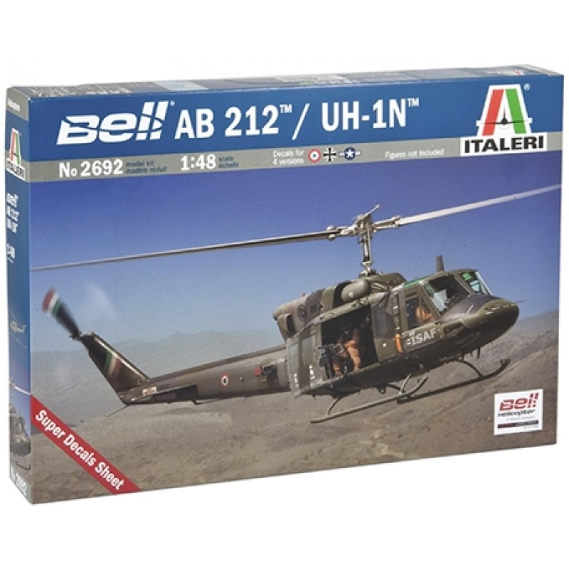 Στατικός Μοντελισμός Ελικόπτερα