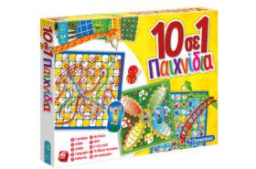 10 σε 1 παιχνίδια Επιτραπεζιο