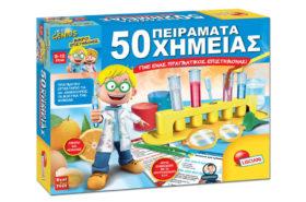 50 Πειραματα Χημειας Μικροι Επιστημονες