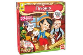 Επιτραπεζια Παιχνιδια Διασκεδασης Πινοκιο