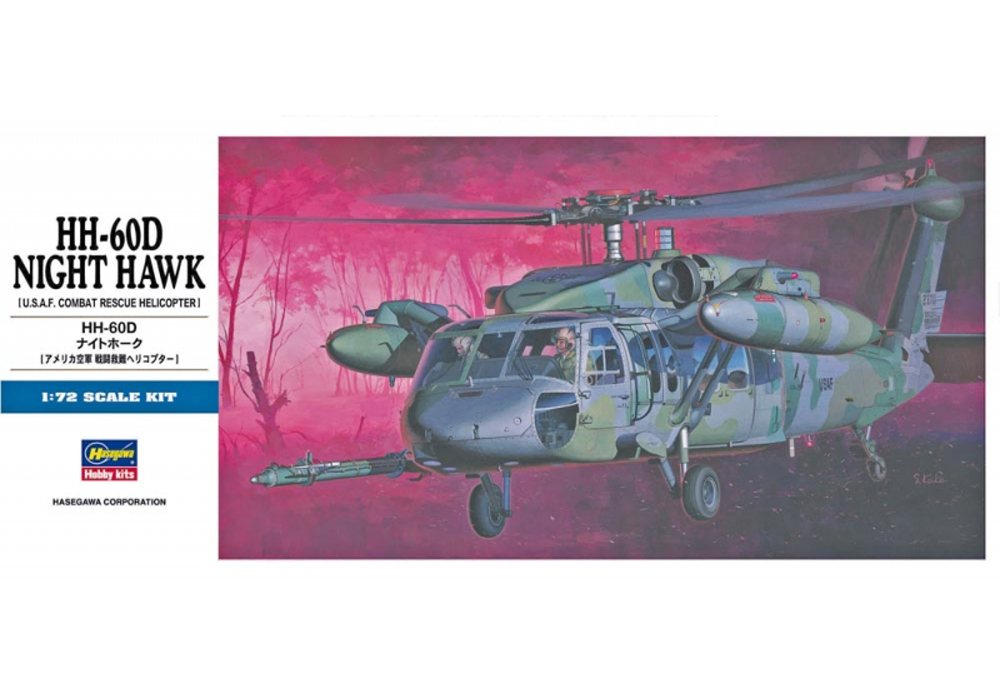HH-60D NIGHT HAWK 172 HASEGAWA