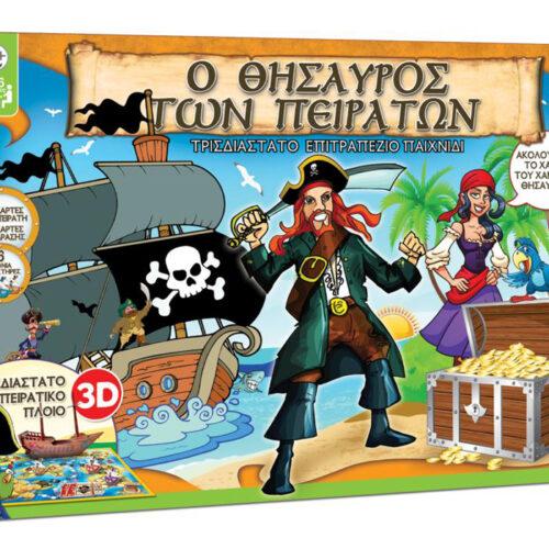 Επιτραπέζιο Παιχνίδι Δράσης Ο Θησαυρός των Πειρατών