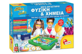 Μέγα Εργαστήριο Φυσική και Χημεία Μικροί Επιστήμονες