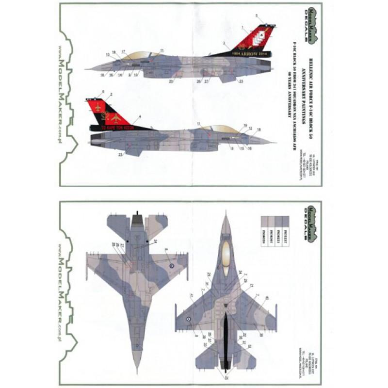 F-16C Block 50 60years Mira 341- Hellenic Air Force