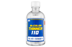 Mr. Color Thinner 110 (110 ml) Gunze T-102