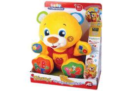 Πίπης το Αρκουδάκι Λούτρινο Βρεφικό Παιχνίδι Clementoni