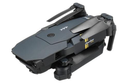 Τηλεκατευθυνομενο Drone για Παιδια
