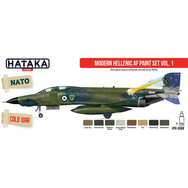 HATAKA AS68 FRONT