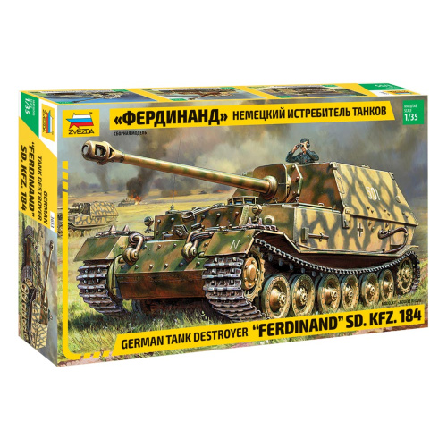 German Tank Destroyer Ferdinand SD KFZ 184 135