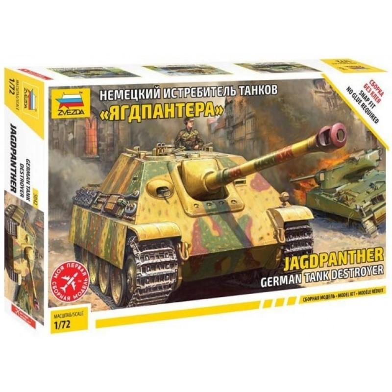 Zvezda Jagdpanther SD.KFZ.173 1:72