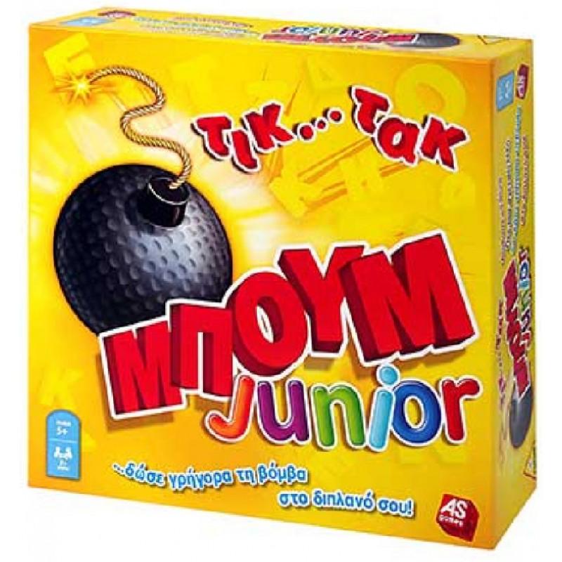Επιτραπέζιο Τικ Τακ Μπουμ Junior (1040-20161)
