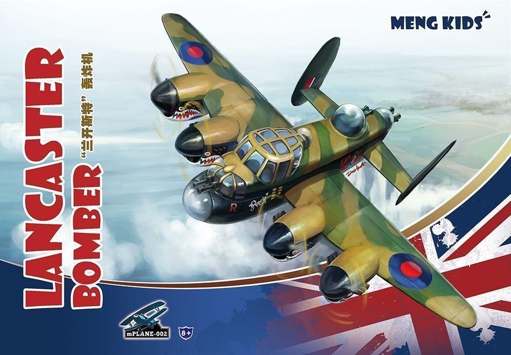 Lancaster Bomber Snap Kit - Meng Kids