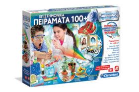 Μαθαίνω και Δημιουργώ Επιστημονικά Πειράματα 100+ 1026-63870