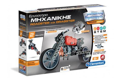 Μαθαίνω & Δημιουργώ – Εργαστήριο Μηχανικής Roadster & Dragster (1026-63992)