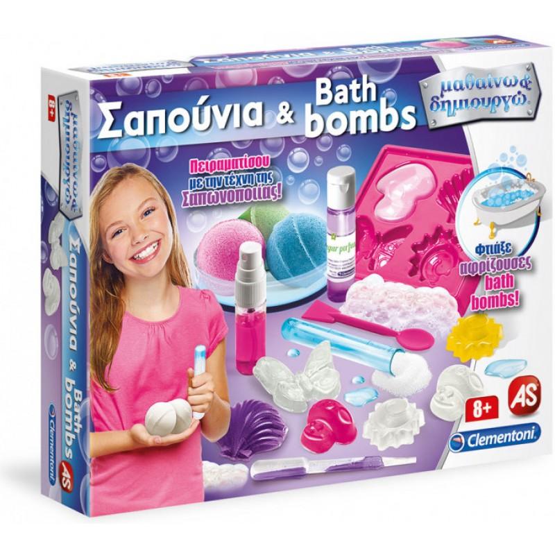 Μαθαίνω και Δημιουργώ Σαπούνια και Bath Bombs AS Company