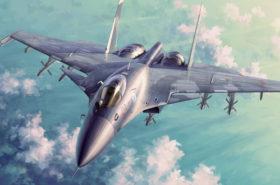 Russian Su-33 Flanker D 1:72 Trumpeter