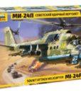 ZVE7315 Soviet Attack Helicopter Mi-24P Hind 1:72