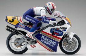 kyosho_motorcycle