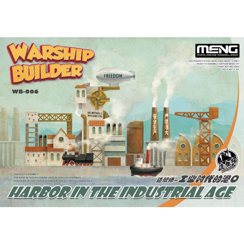 Harbor in the Industrial Age