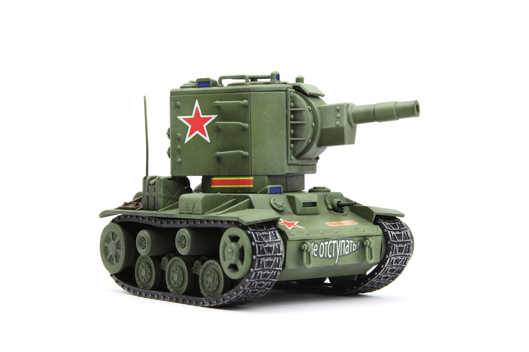 Soviet Heavy Tank KV-2 (Cartoon Model) - Meng Models