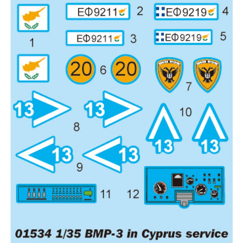 Trumpeter BMP-3 in Greek Service 1:35