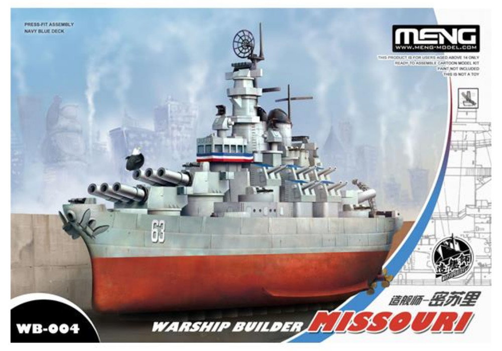 Warship builder Missouri Meng Models (1)