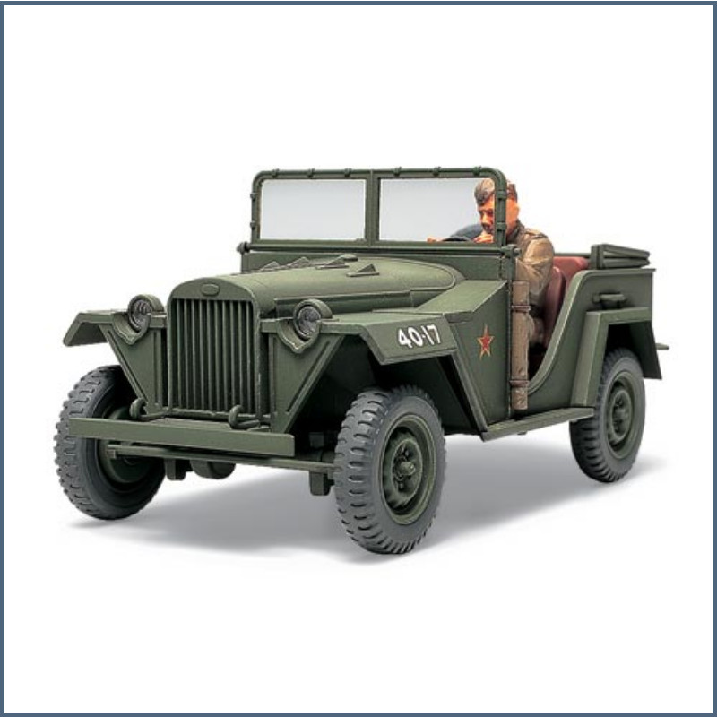 Στρατιωτικά Οχήματα