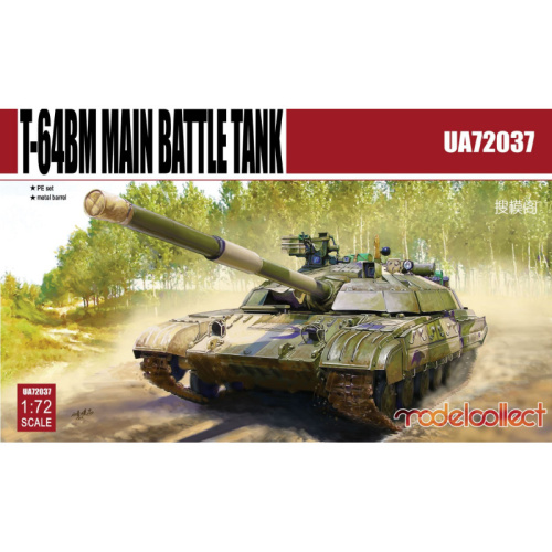 T-64BM Main Battle Tank 1:72