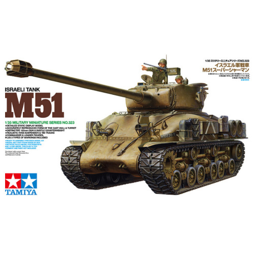 Tamiya Israeli Tank M51 1:35